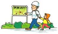 避難は徒歩で、持物は最小限にする