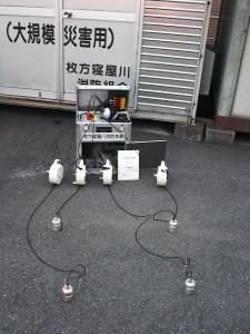 地中音響探知機