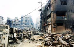 阪神大震災町の様子