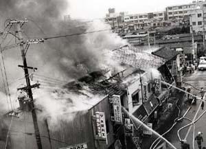 寝屋川市の店舗付住宅火災